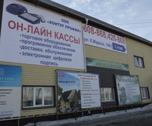 Льготы для уплаты транспортного налога для пенсионеров в москве