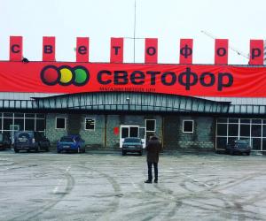 Льготы пенсионерам алтайского края в 2016 году