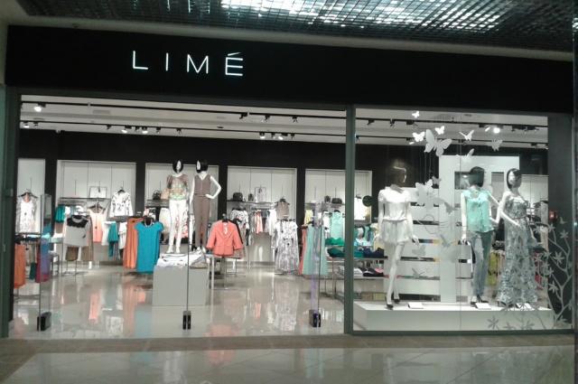 796a09fe5f8 Работа в компании «Lime»