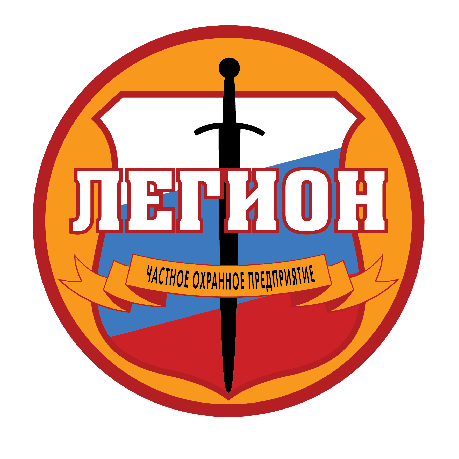 Новосибирск работа охранником в ночном клубе новый ночной клуб липецка