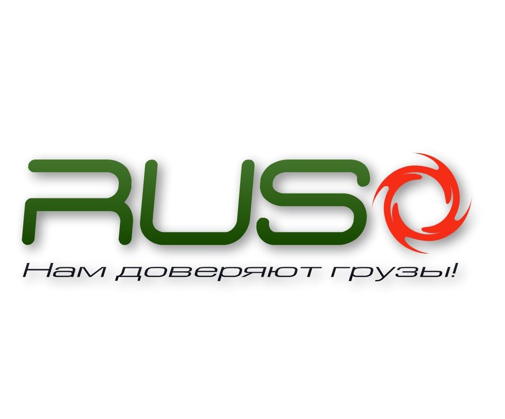Рус камсэ