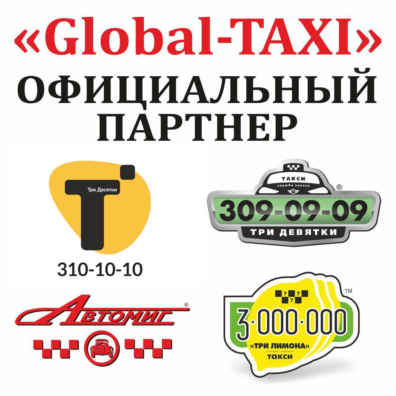Екатеринбург сс транс вакансии