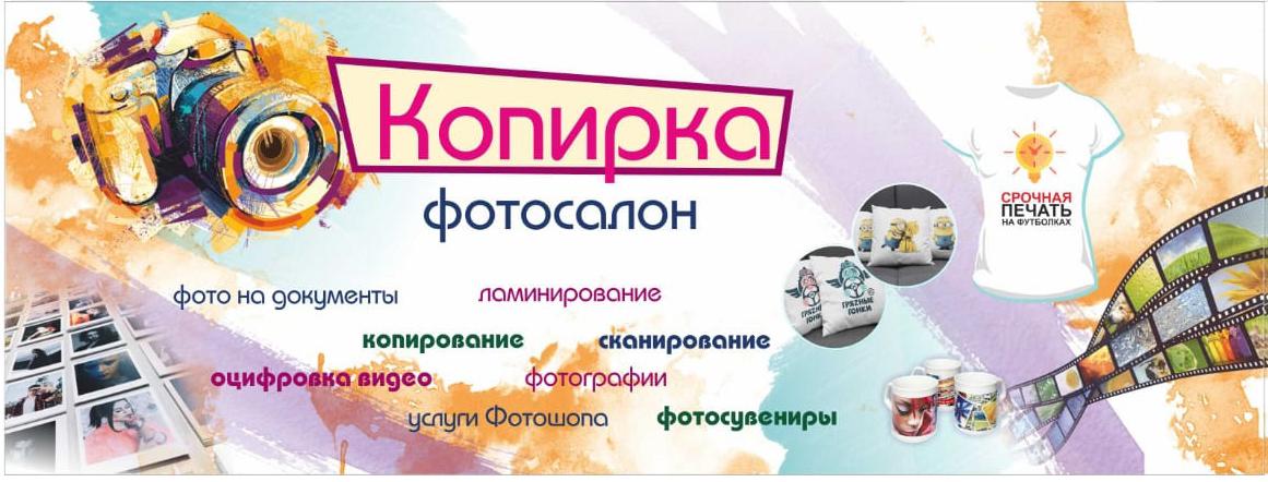 специальный срочное печать фотографий братиславская сладкий, без кислых