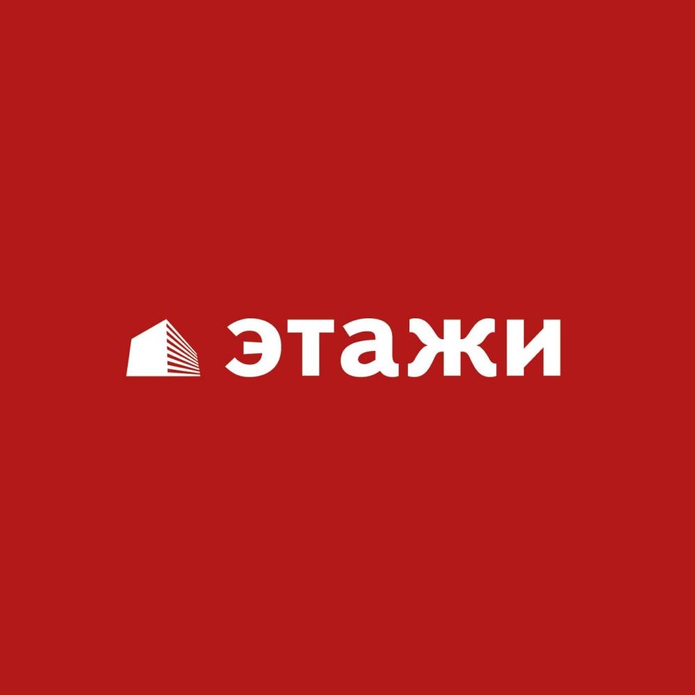 Этажи компания тюмень официальный сайт создание сайта дешево челябинск