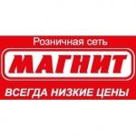 """Сеть магазинов """"Магнит"""""""
