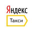 Такси Альфа официальный партнер Яндекс Такси