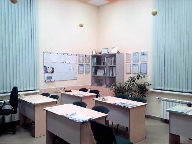 Рабочий зал