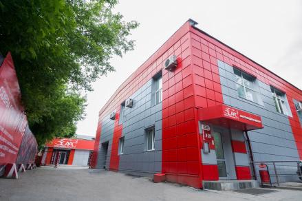 Екатеринбург, головной офис